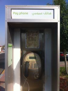 abudhabi_payphone