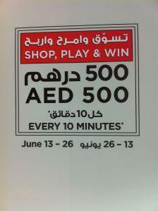 monopoly at MOE, dubai