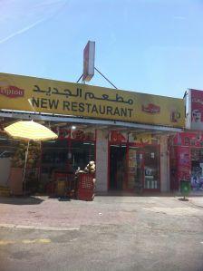 offroadtrip_new restaurant