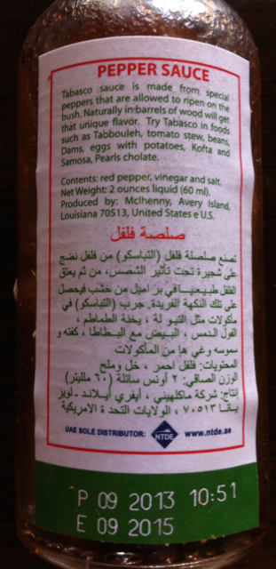 Tabaco bottle label with Arabic